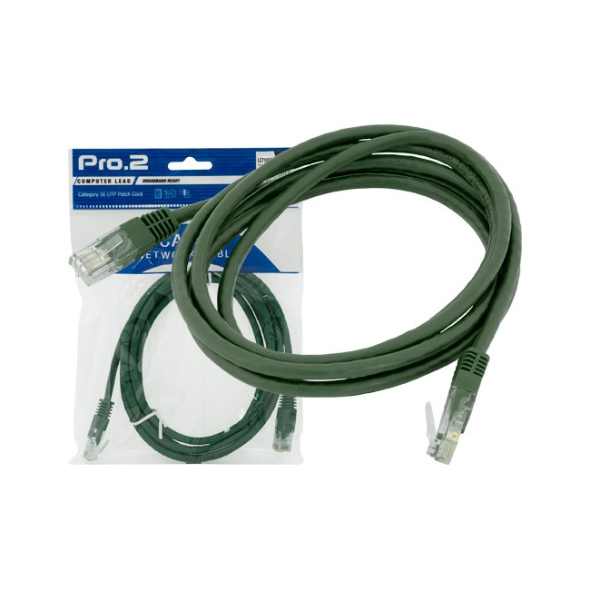 LC7140G – 2METRES – GREEN CAT5E PATCH LEAD