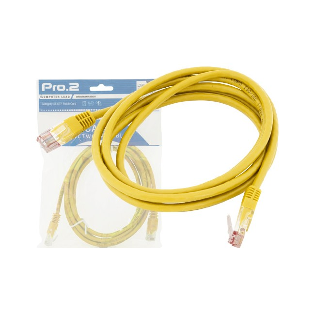 LC7151Y – 3METRES – YELLOW CAT5E PATCH LEAD